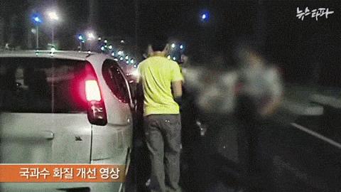 """""""경찰 팔 꺾지 않았다""""...6년 만에 무죄"""