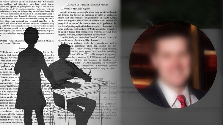 [리얼 스카이캐슬②] 의사 교수 부모가 논문공저..외국인 코디까지
