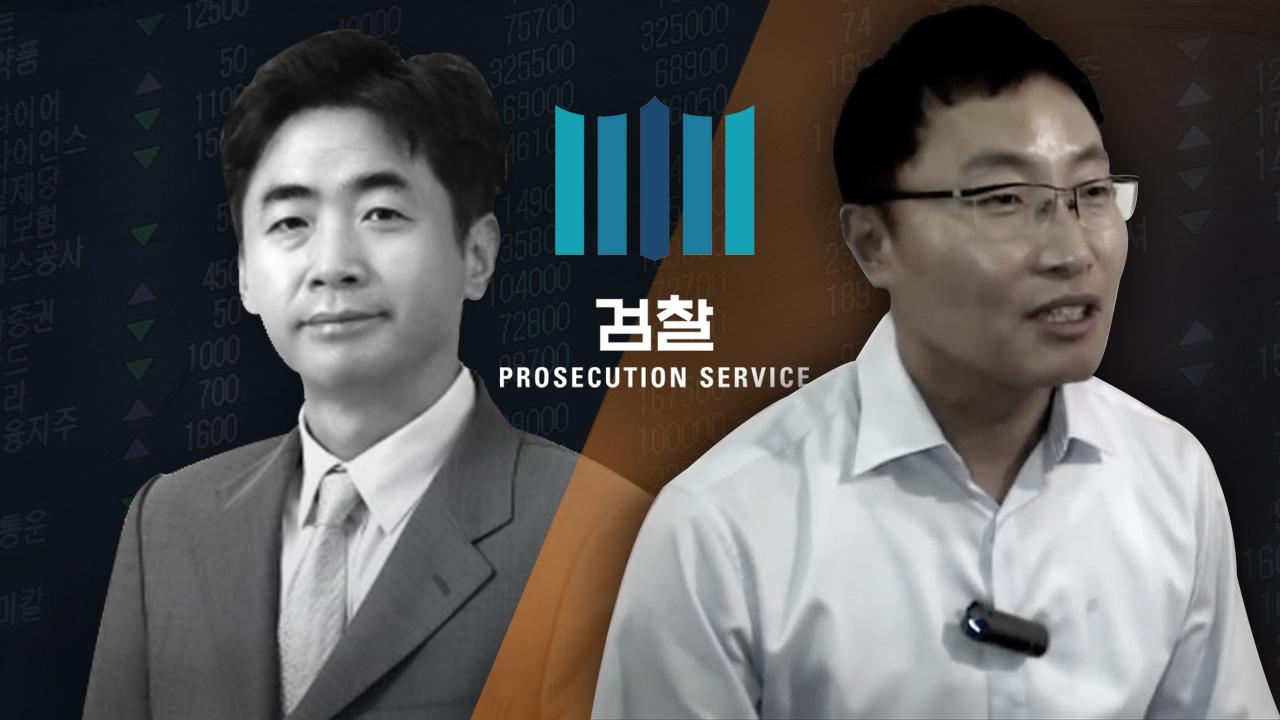 [죄수와 검사] ⑦ '박재벌', 검찰 묵인하에 수십억 부당 수익